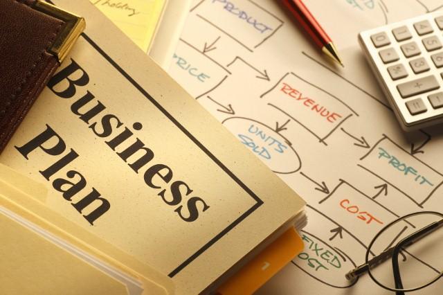 Бизнес план инвестиционного проекта, его структура, составление и анализ