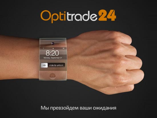 Optitrade24— отзывы о брокере бинарных опционов. Обзор компании
