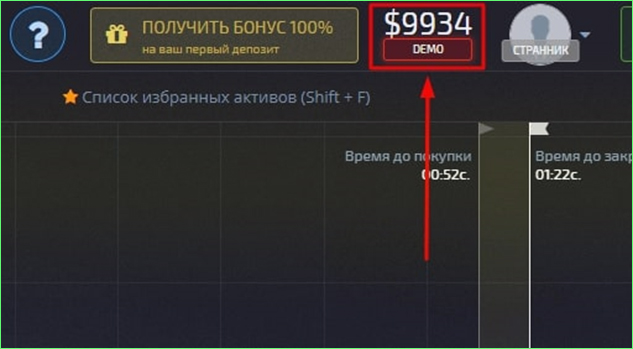 демо торговля бинарными опционами