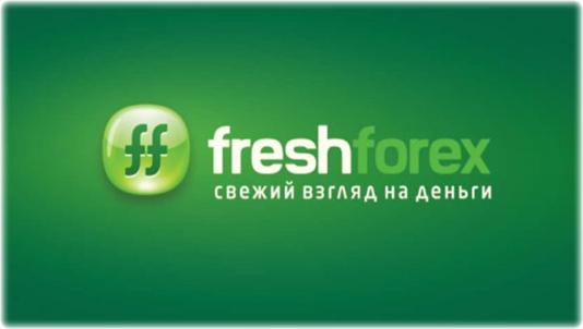 брокер FreshForex