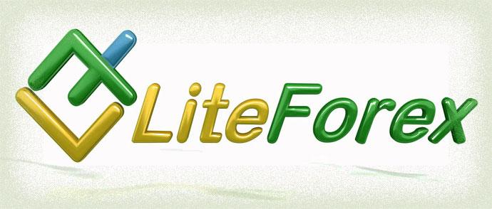 LiteForex— отзывы и комментарии трейдеров о брокере