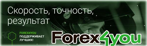список проверенных брокеров Форекс