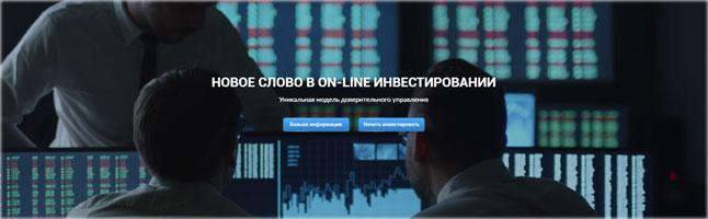 PrimeBroker – новое слово в ПАММ-инвестициях