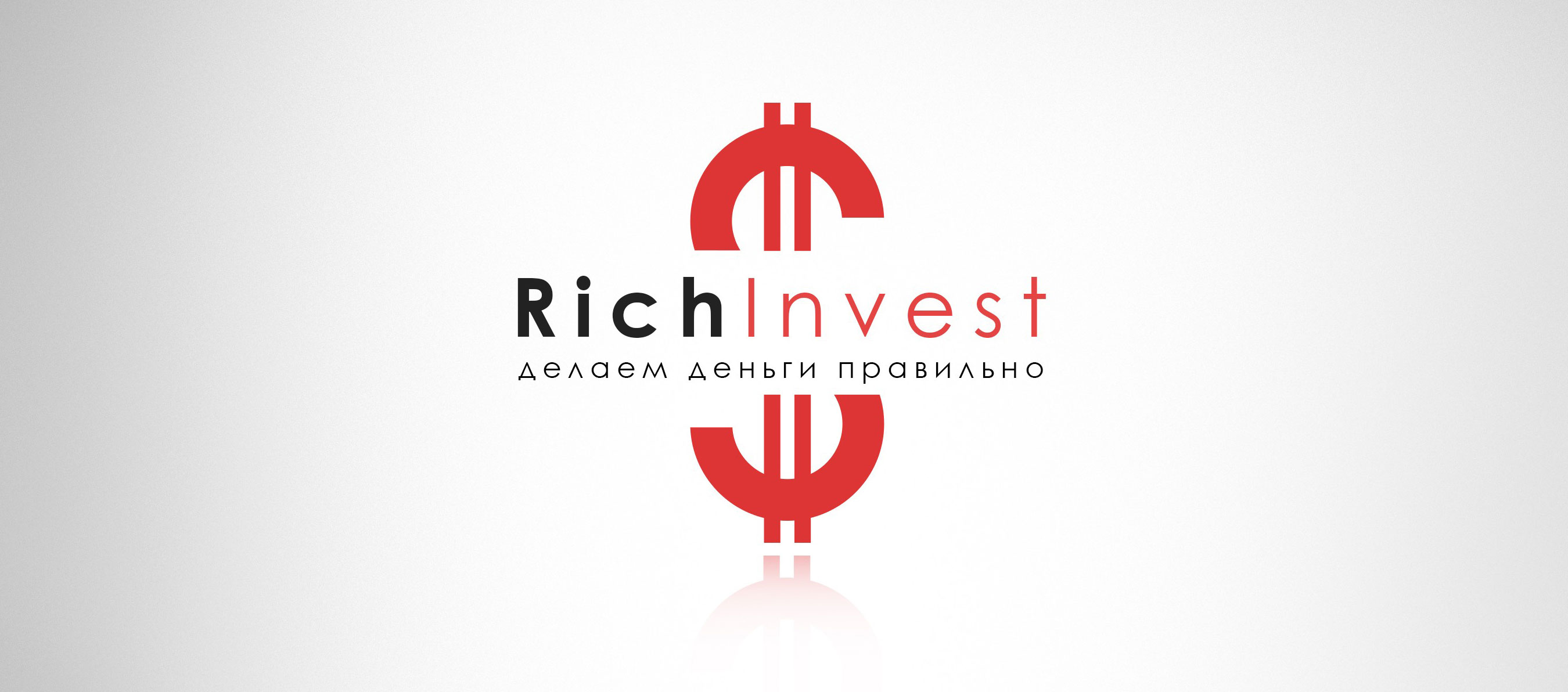 rishInvest блог