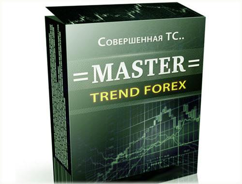 Торговая стратегия Master Trend Forex— полное описание и правила торговли по ней