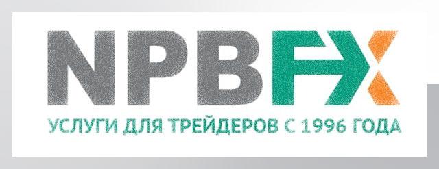 NPBFX Limited— обзор и отзывы клиентов о Форекс брокере