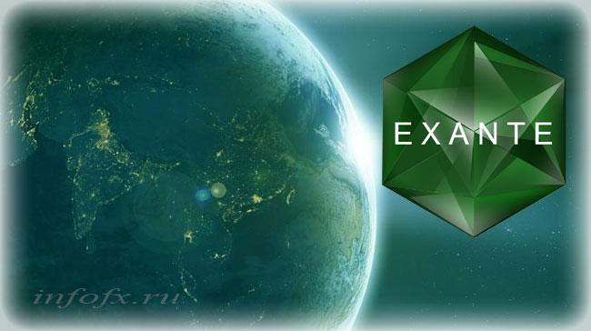 Обзор брокера Exante, отзывы реальных клиентов, а также рейтинг компании
