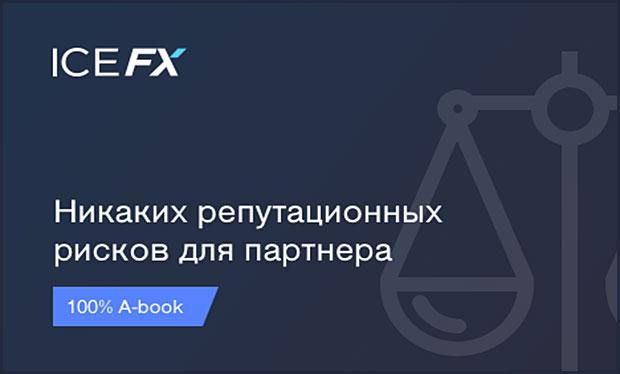 Партнерская деятельность, как один из способов заработка на рынке Форекс
