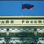 Неожиданный ход ЦБ: какова дальнейшая судьба Форекс в РФ?