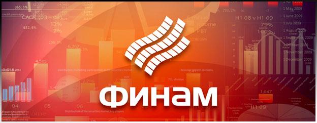 ТОП фондовых брокеров с минимальным первым депозитом. Рейтинг 4 надежных компаний, работающих в России
