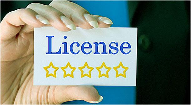 лицензия на бирже