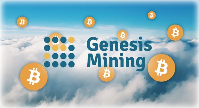 Облачный Genesis Mining — отзывы о сервисе и его окупаемость