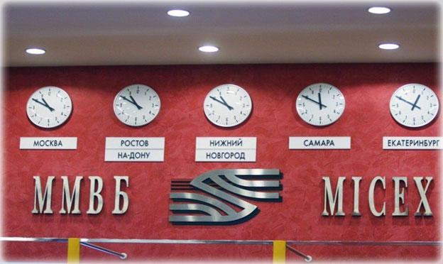 Брокеры Московской биржи