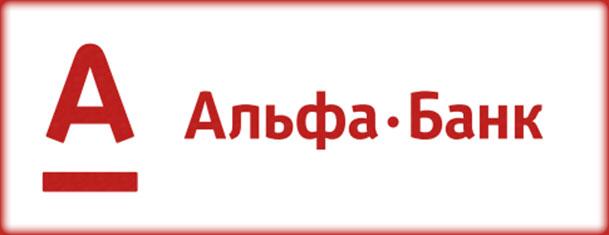 минимальный депозит и комиссия