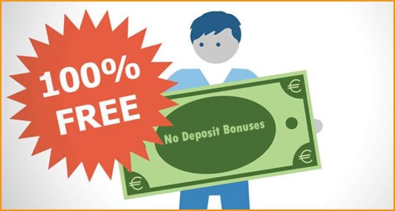 Бездепозитные бонусы