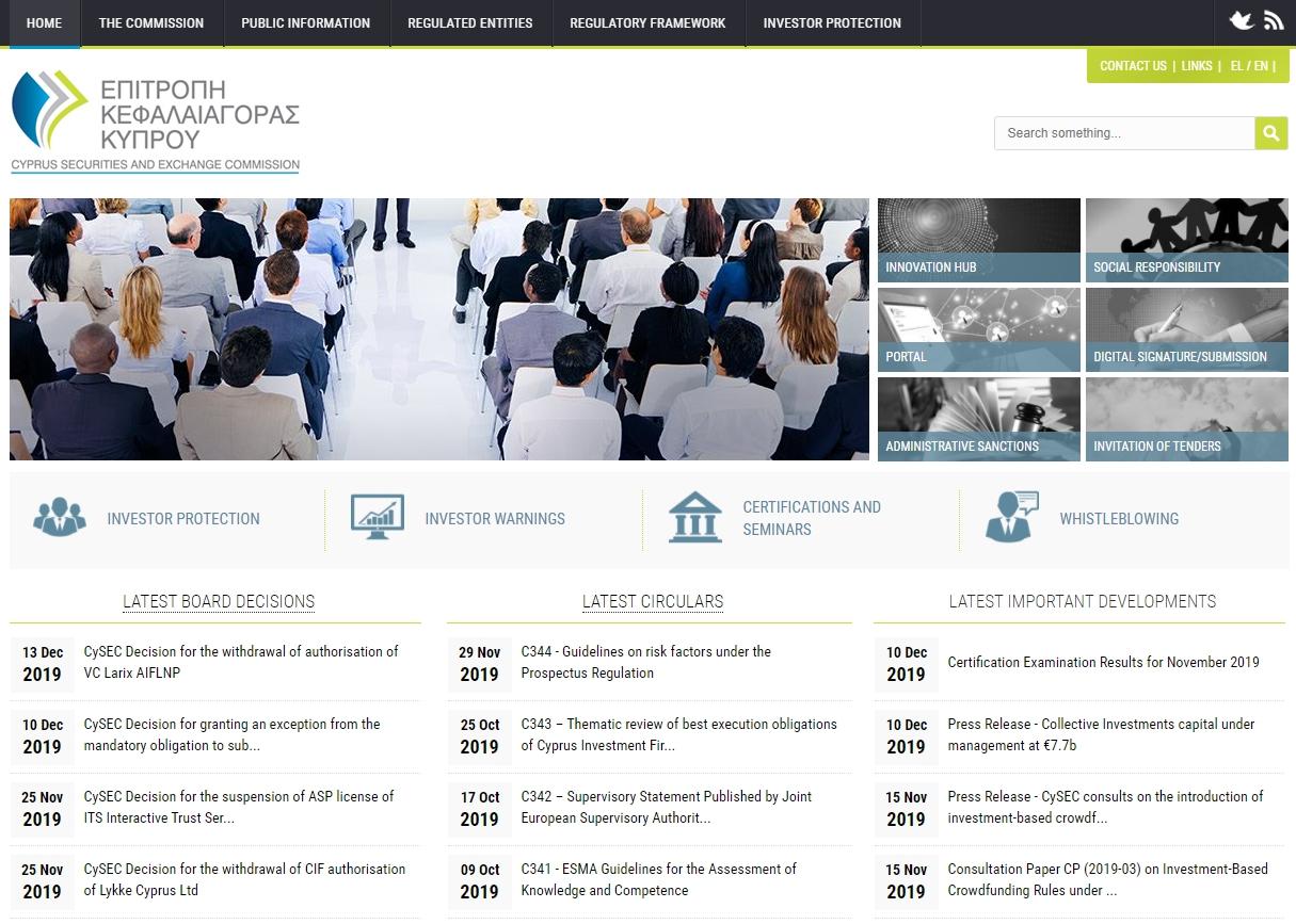 Официальный сайт CySEC