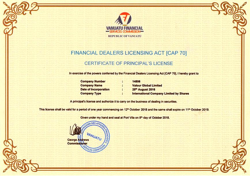 лицензия Вануату VFSC