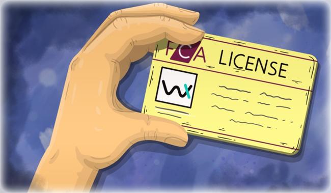 лицензирование от FCA