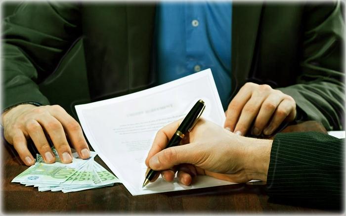 выплата страховки FCA