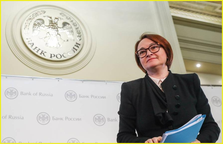 Глава правления ЦБ РФ