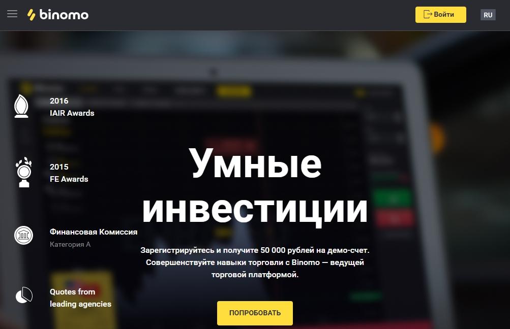 Брокер самый популярный в России