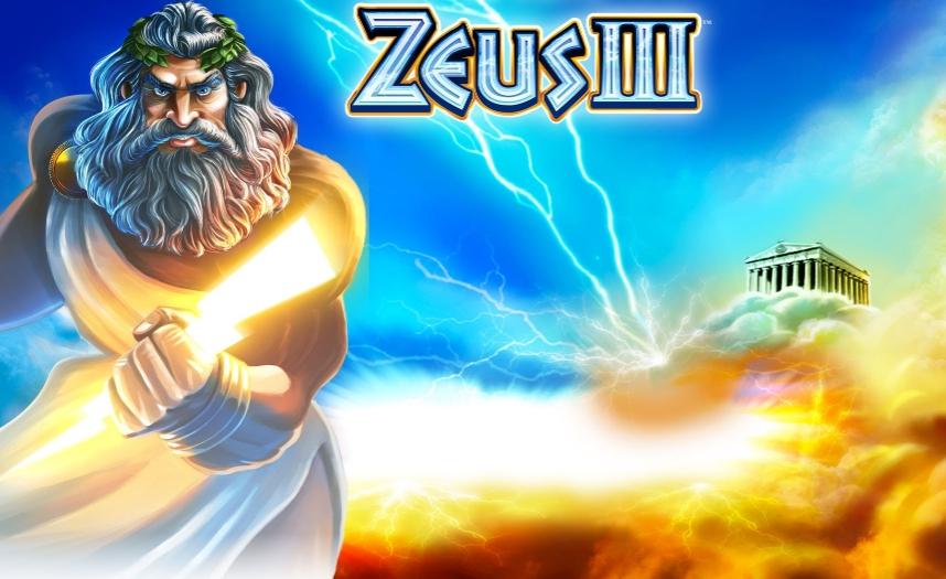 Программа Zeus (Зевс) для торговли на бинарных опционах. Обзор и анализ приложения