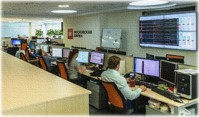 Московская биржа минимальные вложения