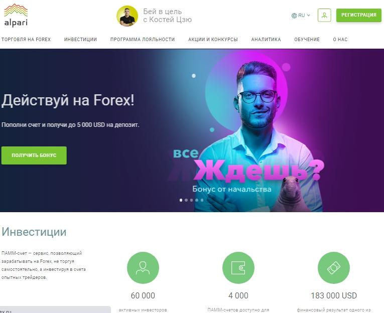 броке в России с лицензией