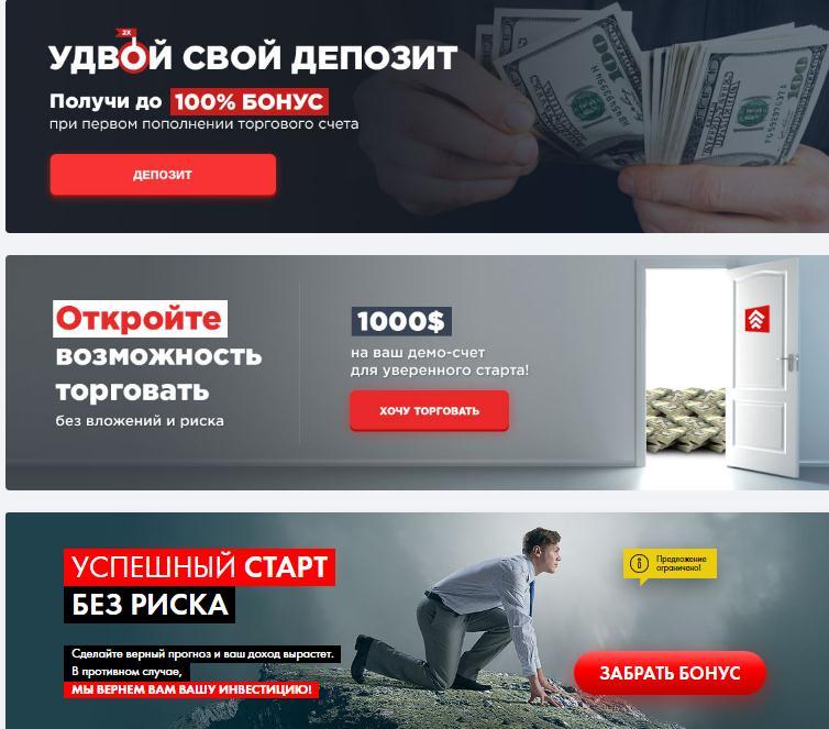 Акции у брокера Finmax