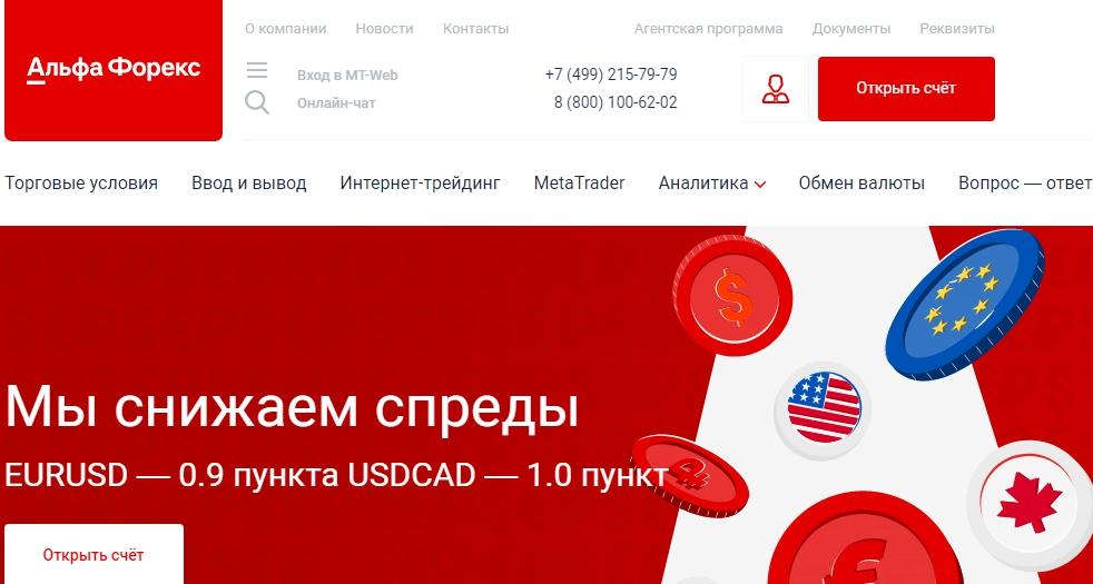 лицензия Центробанка - как проверить?