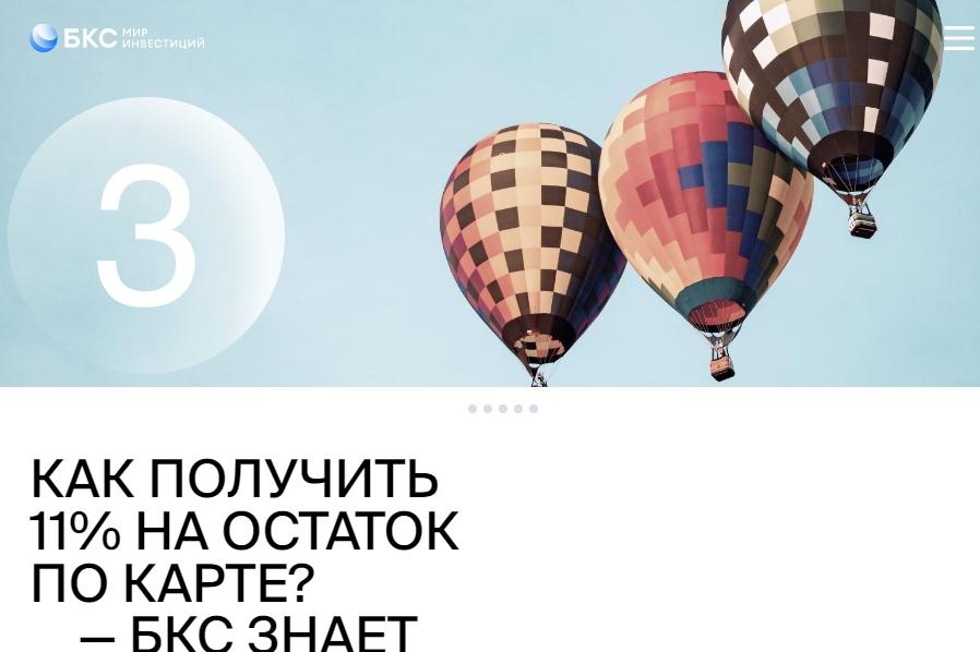 участник Московской и Санкт-Петербургской биржи
