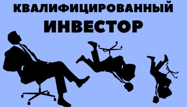 какие брокеры торгуют на Московской бирже