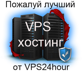 VPS24hour