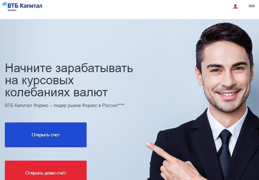 лицензия у дилера в России