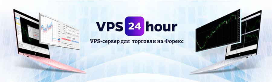 аренда VPS для советников