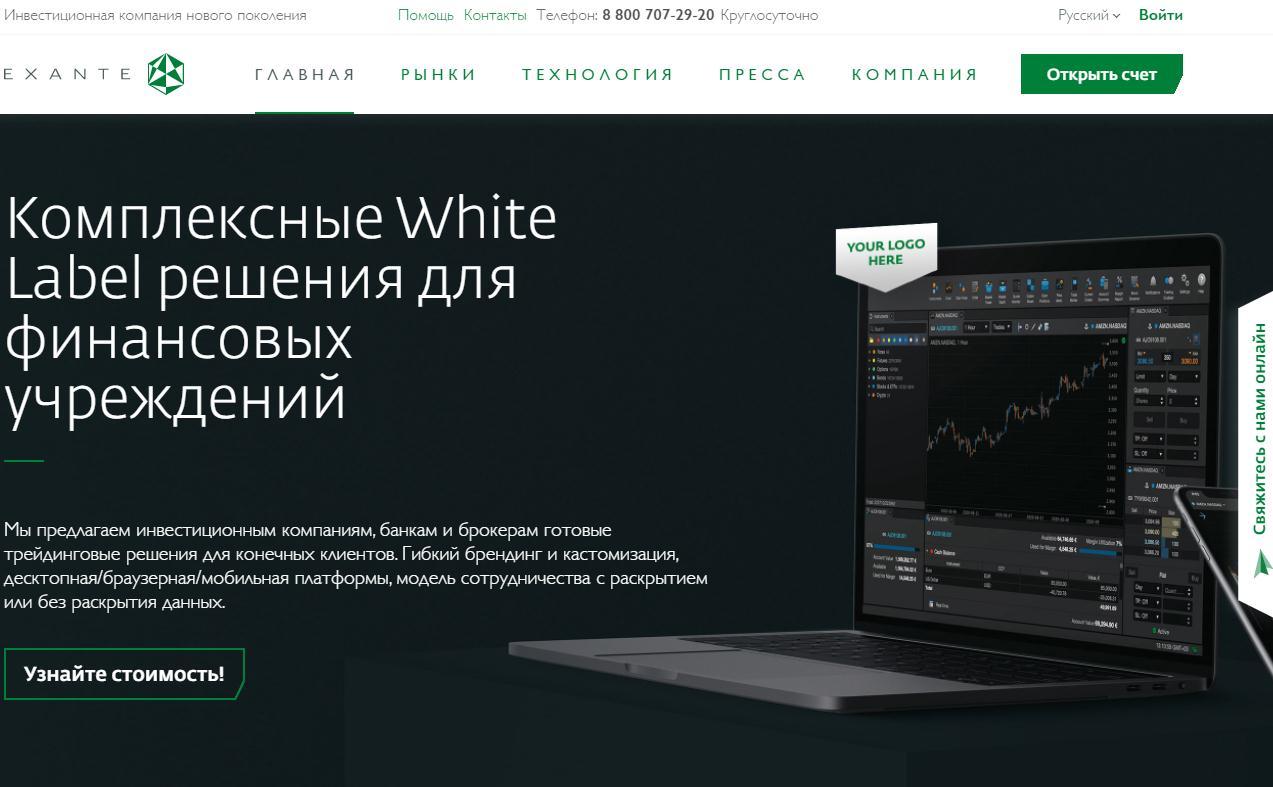 участие в IPO в России