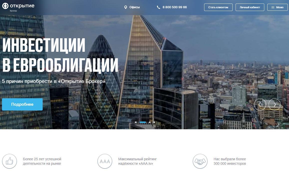 IPO сделки в России