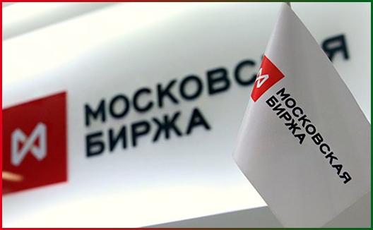 Московская биржа и опционы