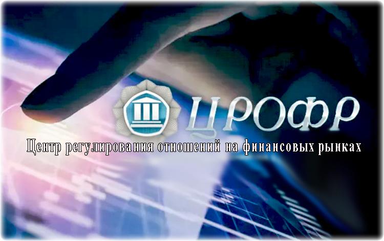 запрещены ли бинарные опционы в России