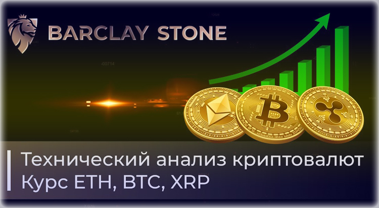 Barclay Stone - отзывы о платформе