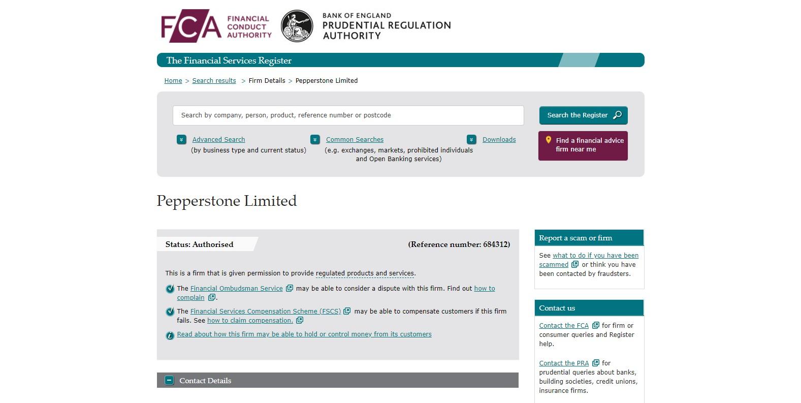 Регуляция FCA