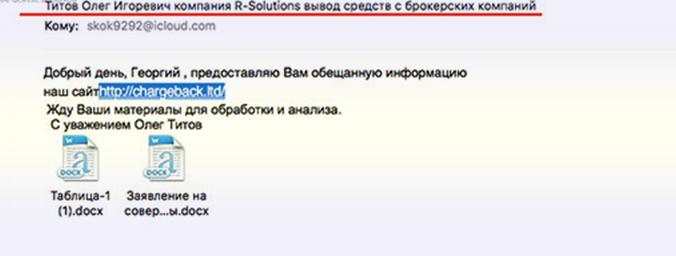 ответ от R-Solutions