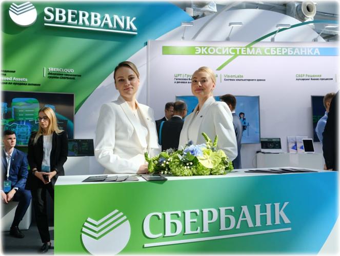 Российский фондовый брокер