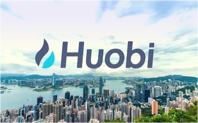 компания Huobi Global