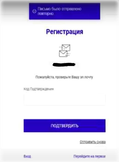 биржа ProBit обзор и отзывы