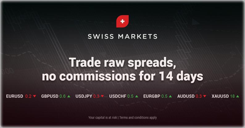 Swiss Markets: отзывы трейдеров и детальный обзор Форекс брокера