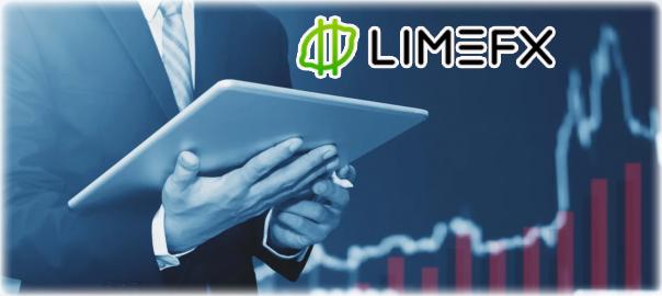 Limefx можно доверять