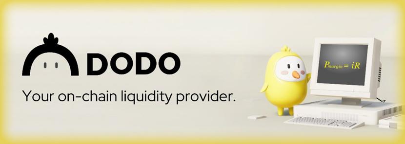 покупка на бирже Додо