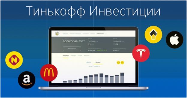 Лидер московской биржи