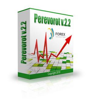 Бесплатный Форекс робот Perevorot 2.2
